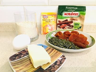 Рецепт печенья с курагой и семечками без сахара