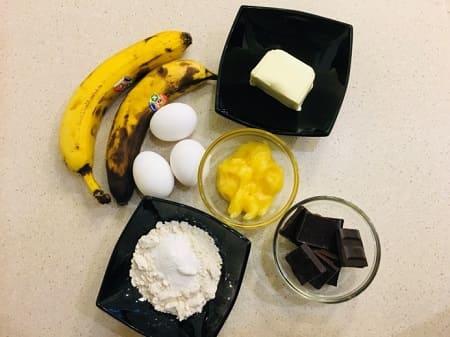 Шоколадно-банановые кексы - рецепт в духовке