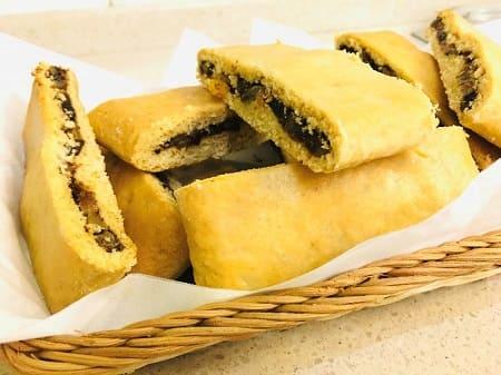 Итальянское печенье с черносливом, изюмом и орехами