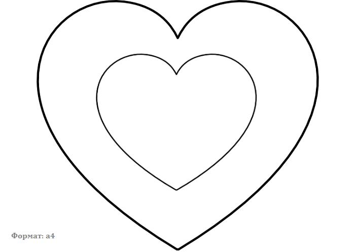 Торт в форме сердца — шаблон А4